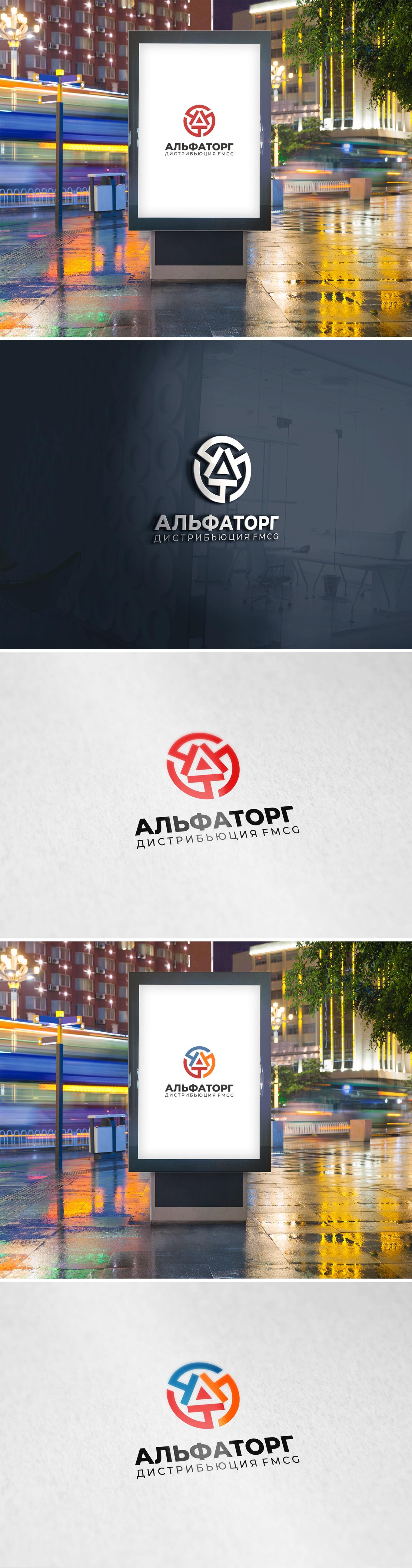 Логотип и фирменный стиль фото f_8095eff4d292e377.jpg