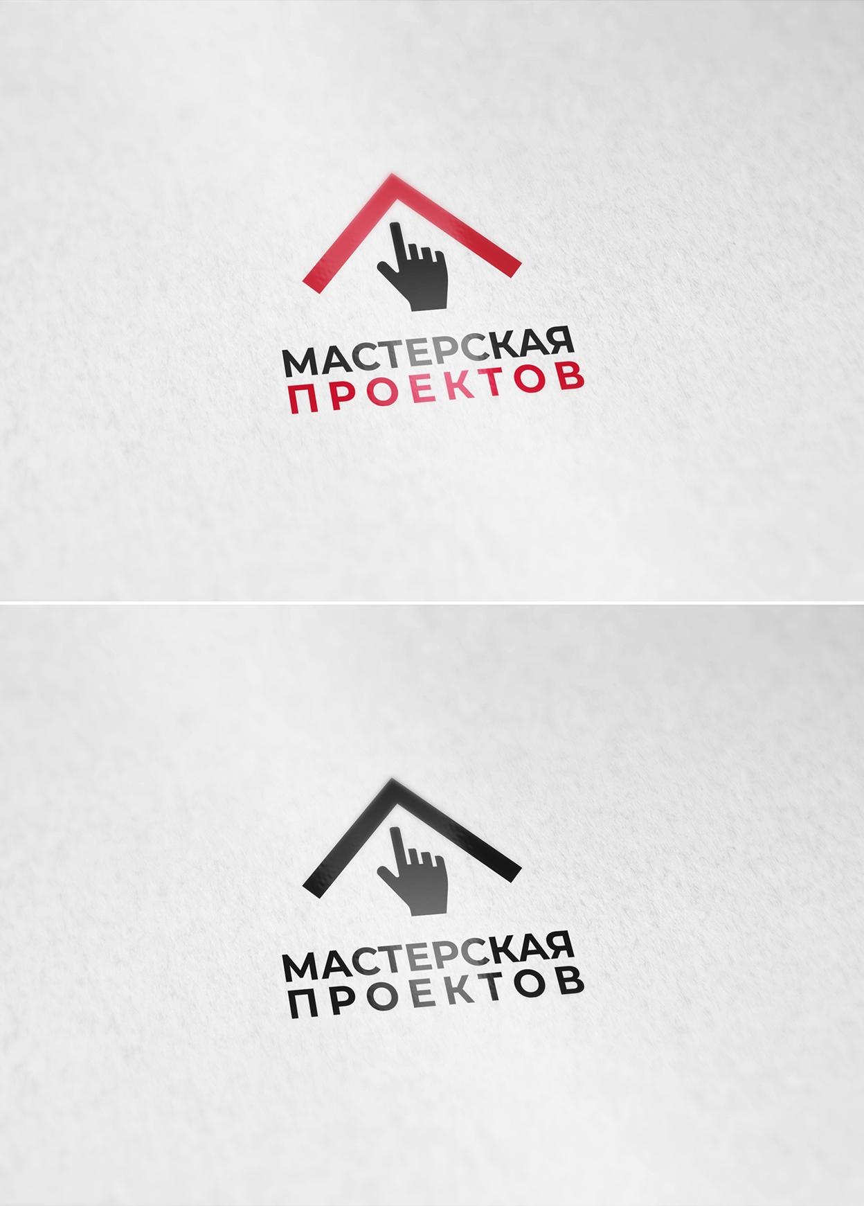 Разработка логотипа строительно-мебельного проекта (см. опис фото f_838606d8c7748b3f.jpg