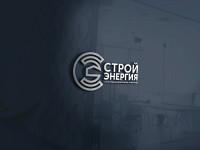 """Логотип для компании """"СТРОЙ ЭНЕРГИЯ"""" занял 1-е место в конкурсе."""