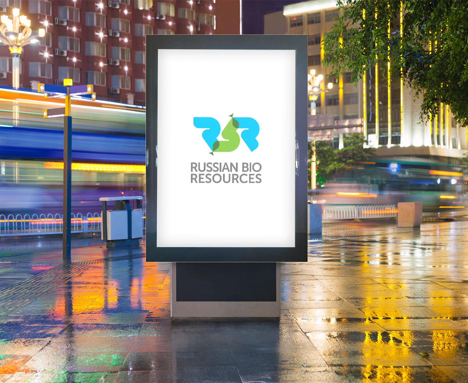 Разработка логотипа для компании «Русские Био Ресурсы» фото f_85358f8a53ce571d.jpg