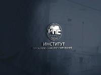 """Логотип для компании """"ИНСТИТУТ ПРОБЛЕМ САМОРЕГУЛИРОВАНИЯ"""" занял 1-е место в конкурсе."""