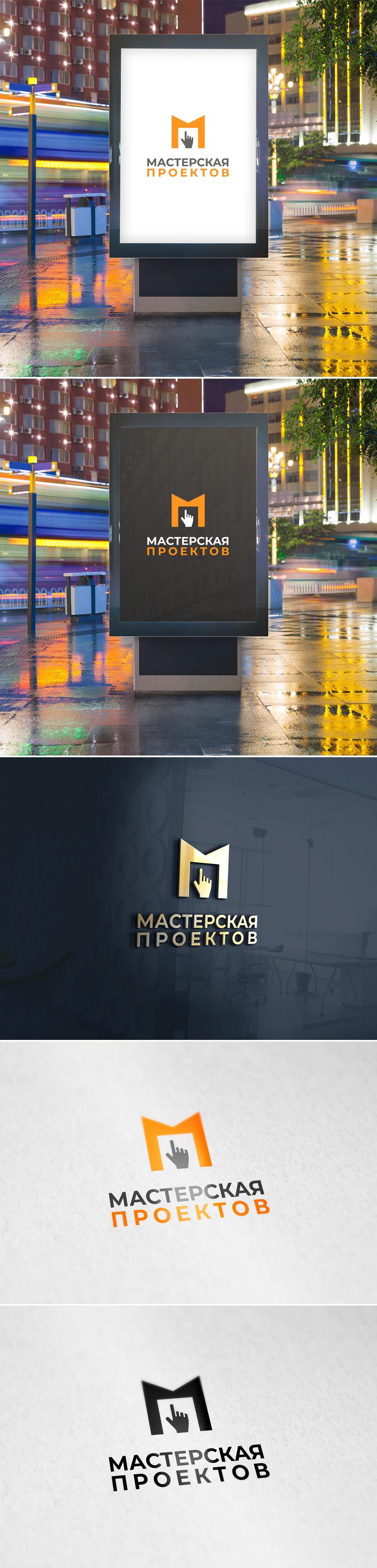 Разработка логотипа строительно-мебельного проекта (см. опис фото f_862606c638e89158.jpg