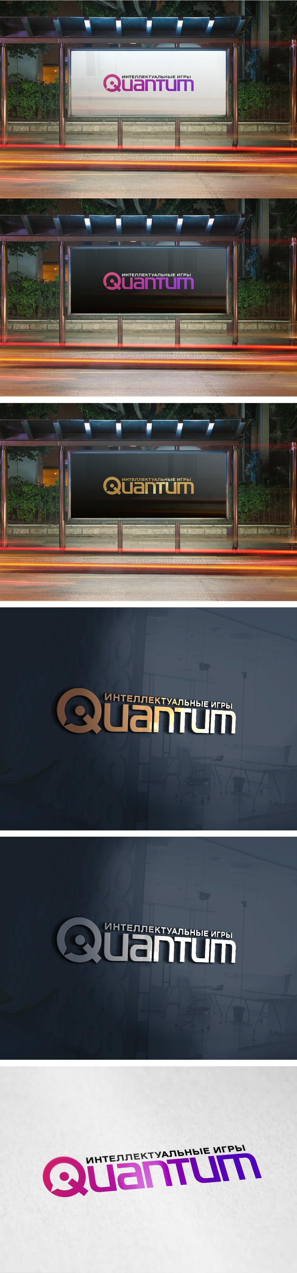 Редизайн логотипа бренда интеллектуальной игры фото f_8875bc058c0e9ae5.jpg