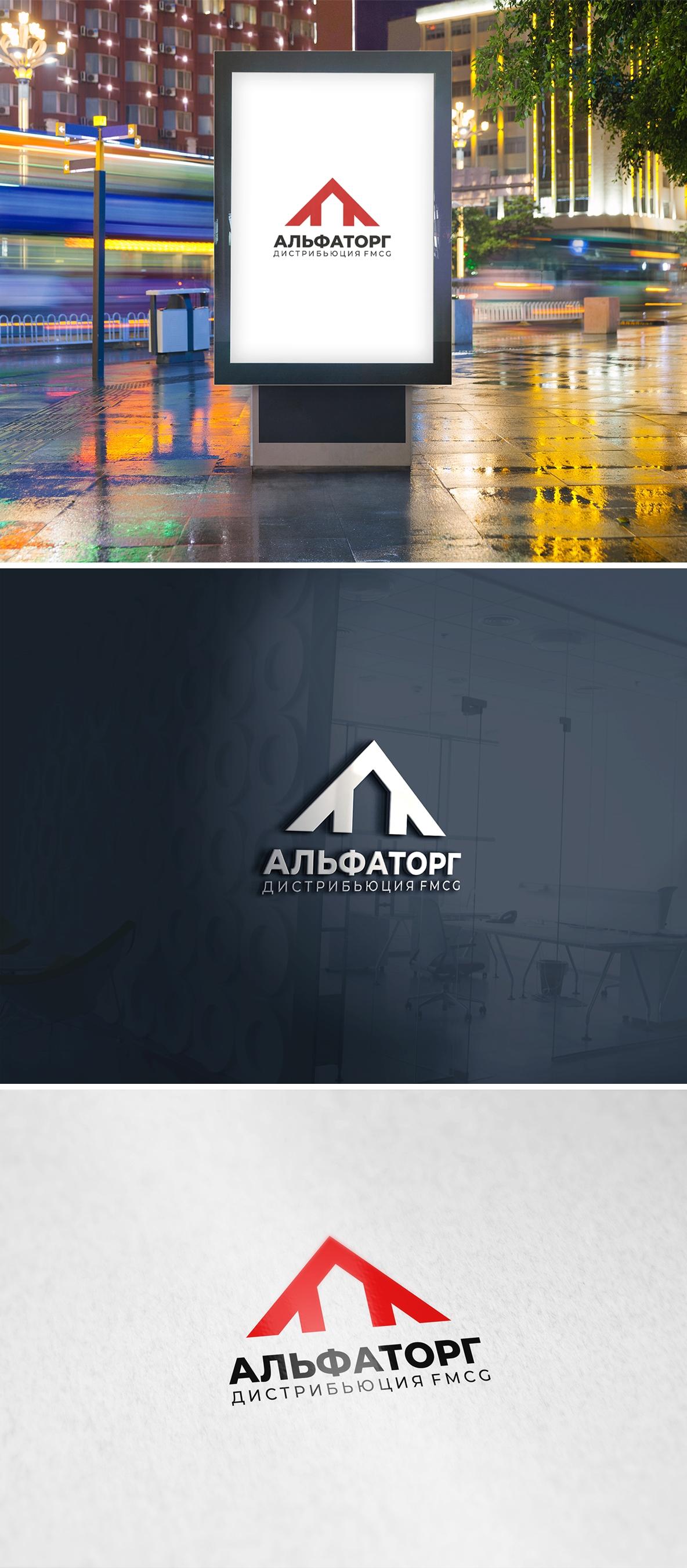 Логотип и фирменный стиль фото f_8995eff407310389.jpg
