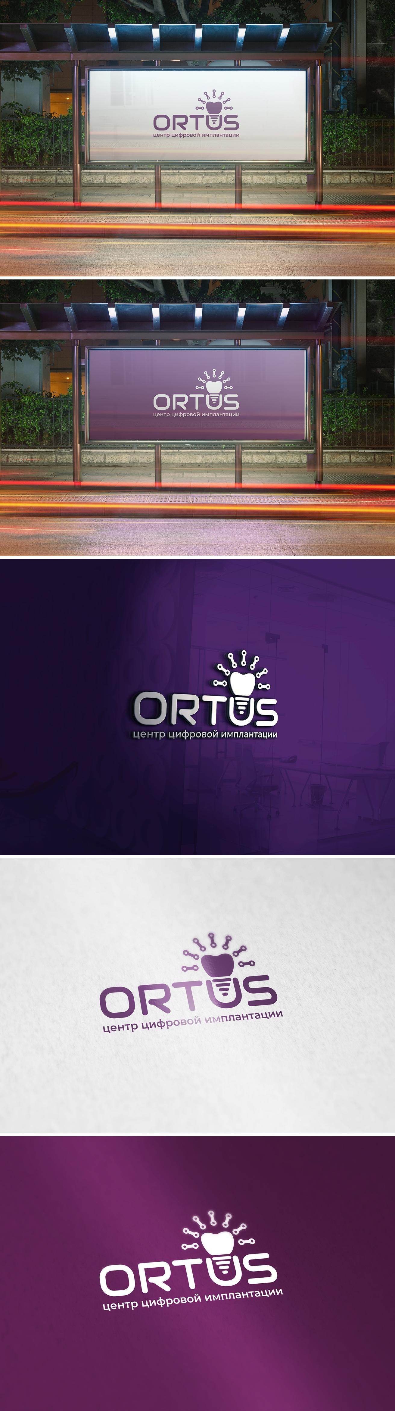 Ребрендинг логотипа для Стоматологии фото f_925600310b1177af.jpg
