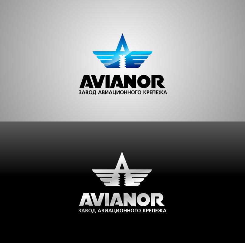 Нужен логотип и фирменный стиль для завода фото f_946528cb43b64415.png