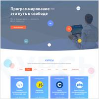 Платформа для онлайн обучения: проектирование и дизайн