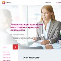 Корпоративный сайт компании Набикс