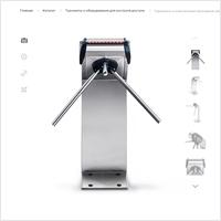 Интернет-магазин Carddex, дизайн