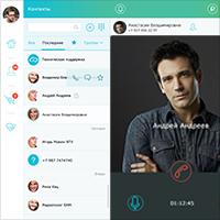 Мессенджер ClickPhone -  дизайн интерфейса