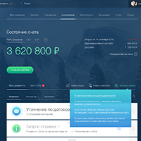 Интернет-банкинг, дизайн интерфейса