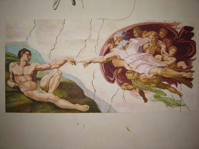 роспись (рождение адама Микеланджело)