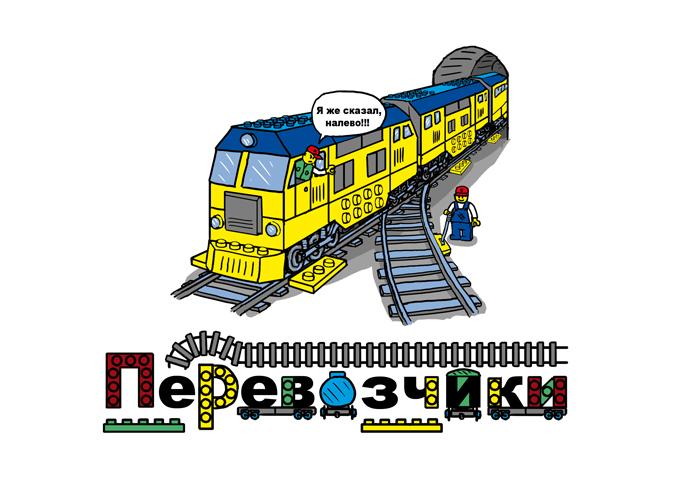 лого настольной игры