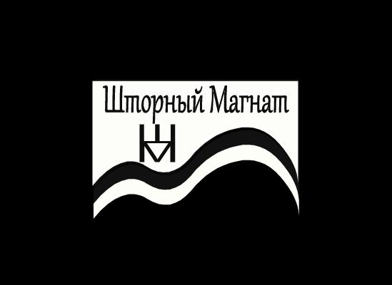 Логотип и фирменный стиль для магазина тканей. фото f_0405cdaacf751762.png