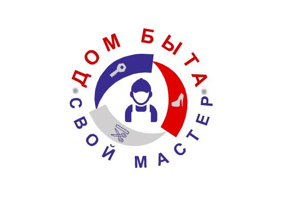 Логотип для сетевого ДОМ БЫТА фото f_1535d7528e5cc6d3.png