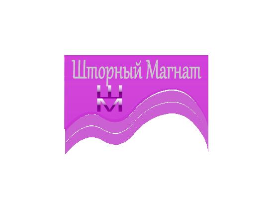 Логотип и фирменный стиль для магазина тканей. фото f_6275cdaaf8353edb.png