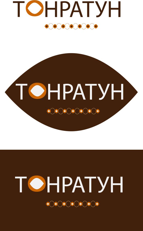 Логотип для Пекарни-Тандырной  фото f_0235d9105c44e202.jpg