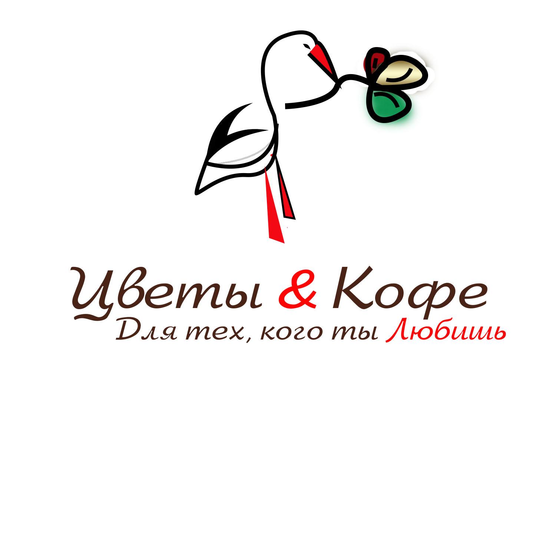 Логотип для ЦВЕТОКОД  фото f_3515d0612ab8770b.jpg