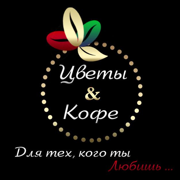 Логотип для ЦВЕТОКОД  фото f_4535d02a86da9a05.jpg