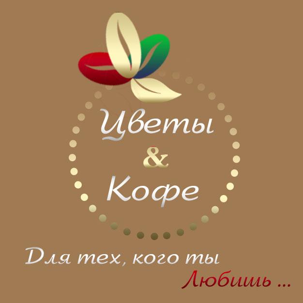 Логотип для ЦВЕТОКОД  фото f_5255d061291efba4.jpg