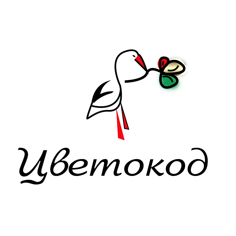 Логотип для ЦВЕТОКОД  фото f_8885d0619ebc40cb.jpg