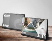 календарь газпром