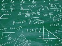 консультации математика