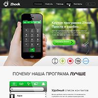Zhook.com – сайт приложения для смартфонов