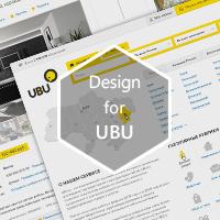 UBU - бесплатная доска объявлений