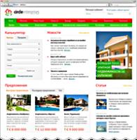 Агенство недвижимости – beta версия