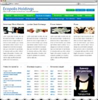 Ecopolis Holdings – биржевая платформа