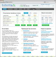 Ecohosting.ru