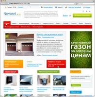 Новосел - строительный портал