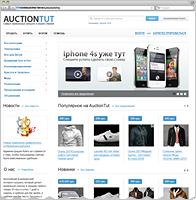 AUCTIONTUT.RU - русский аукцион