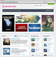 Jasprim.com - android portal