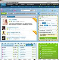 Basmer.ru - большой портал по именам