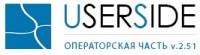 Userside