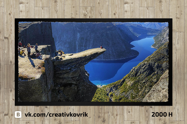 Сделать дизайн приддверного коврика фото f_057558914994d89a.jpg