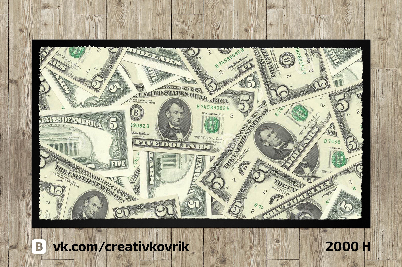 Сделать дизайн приддверного коврика фото f_3355589149684d75.jpg