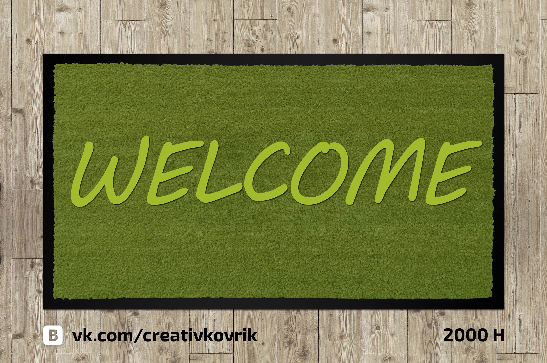 Сделать дизайн приддверного коврика фото f_8225589149336b4d.jpg