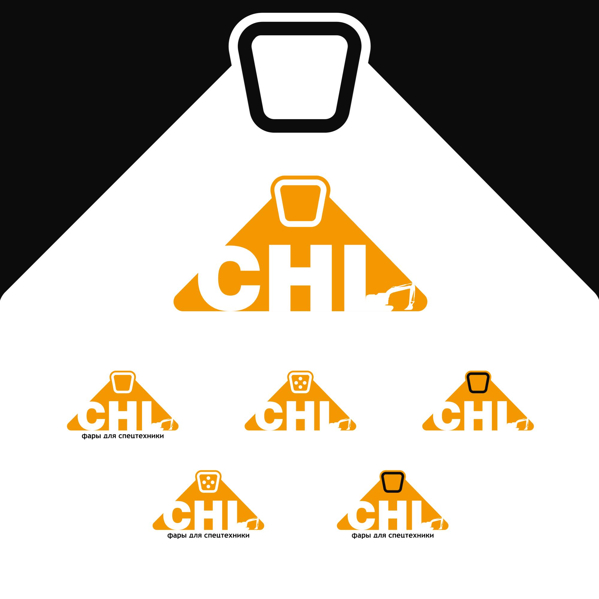разработка логотипа для производителя фар фото f_1415f5da18080179.jpg