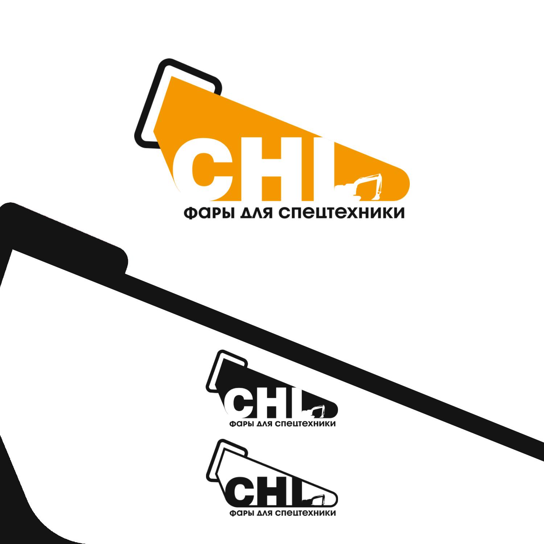 разработка логотипа для производителя фар фото f_1645f5c837755f7d.jpg