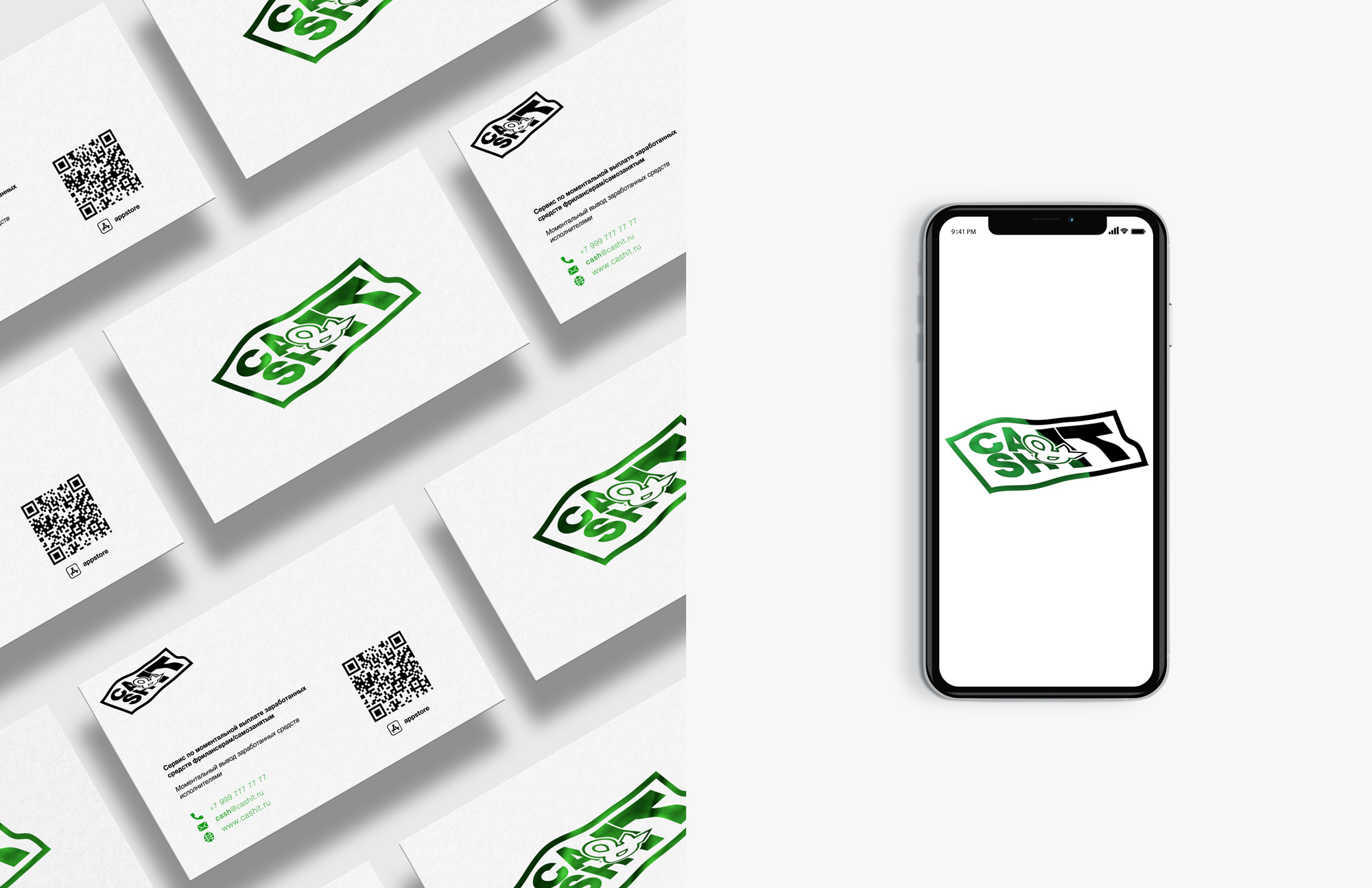Логотип для Cash & IT - сервис доставки денег фото f_2545fd8eecdc8cc3.jpg