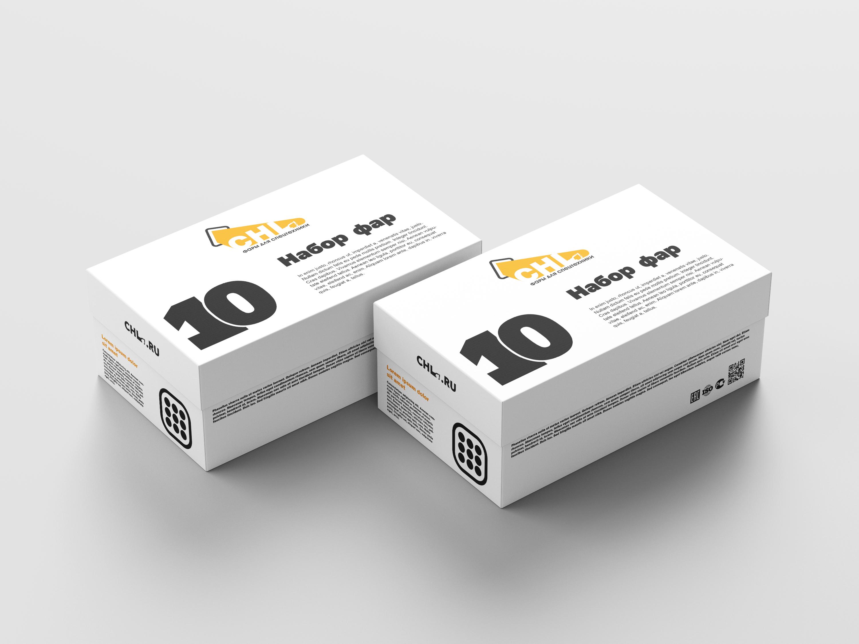 разработка логотипа для производителя фар фото f_6425f5c8f7300d00.jpg