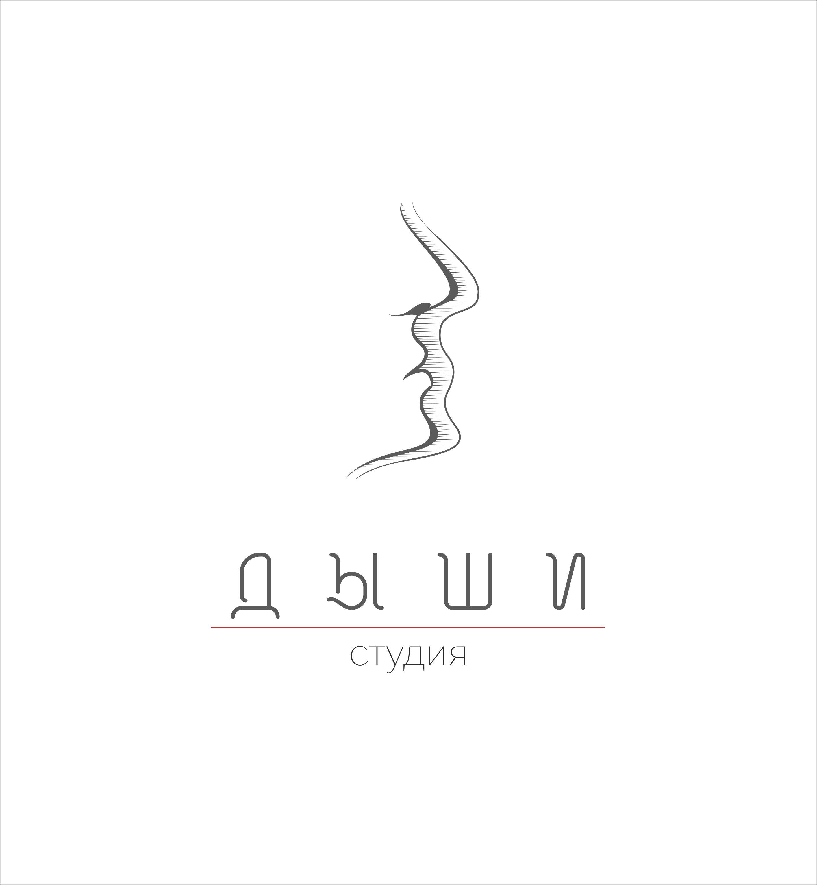 "Логотип для студии ""Дыши""  и фирменный стиль фото f_44656f4f4d97b001.jpg"
