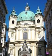 Вена. Церковь Святого Петра
