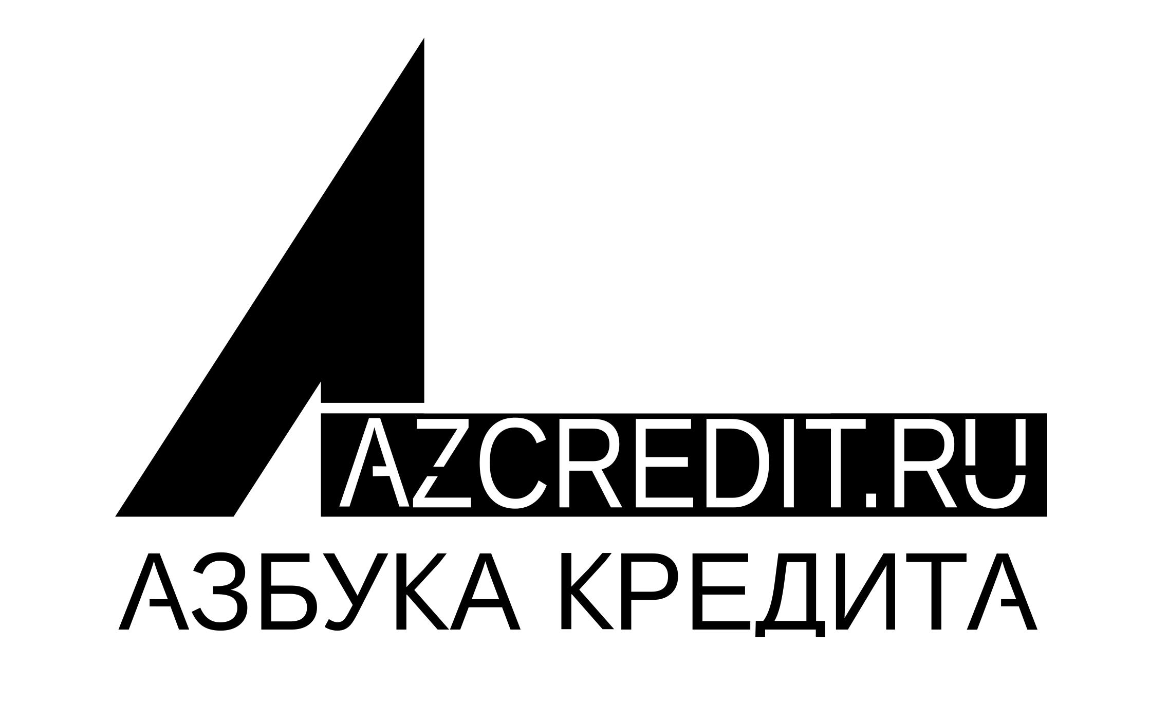 Разработать логотип для финансовой компании фото f_6245def9ebd0f7b4.png