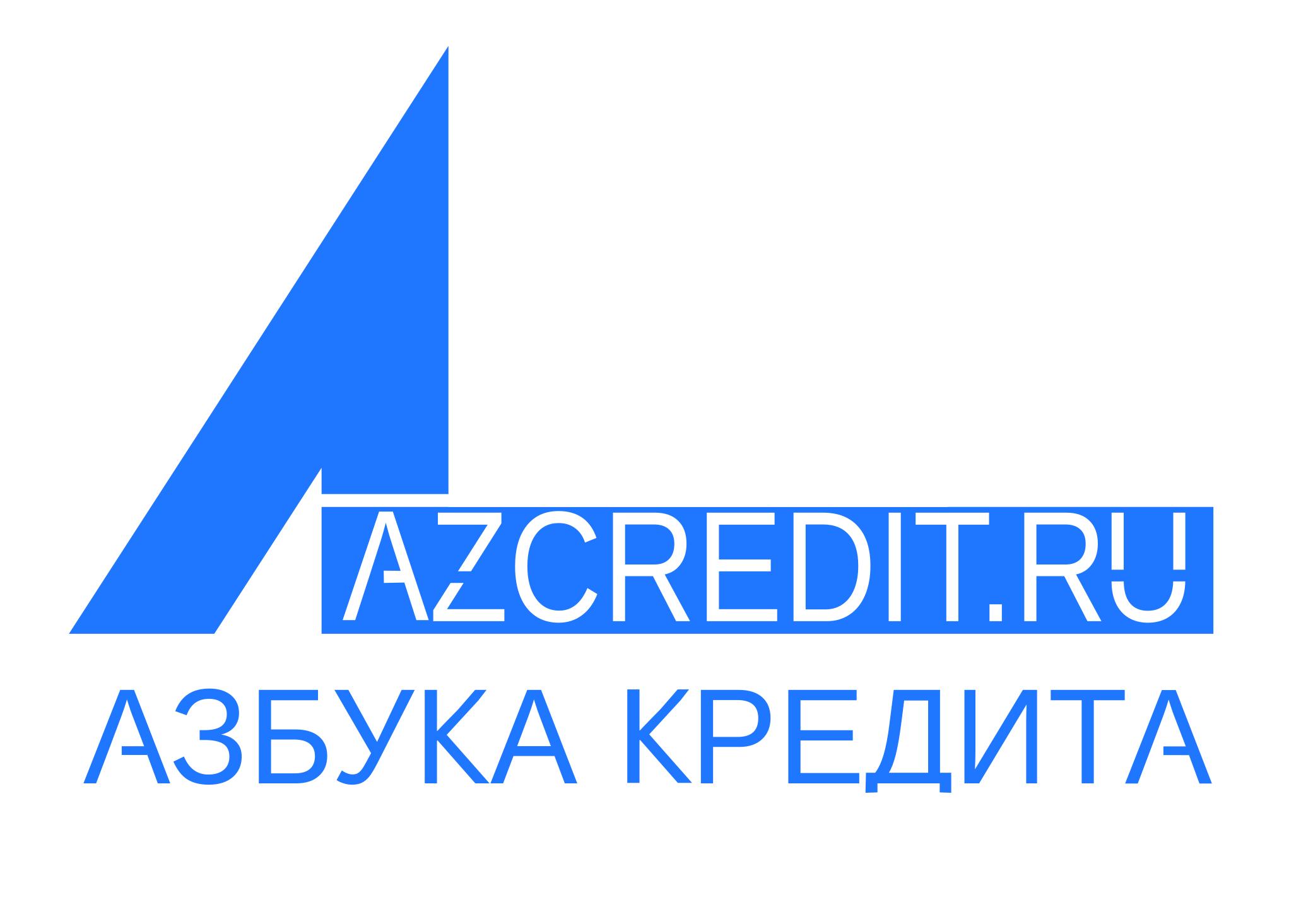 Разработать логотип для финансовой компании фото f_8405def9e893edae.png