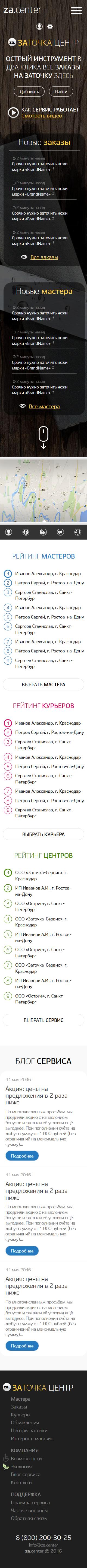 za.center