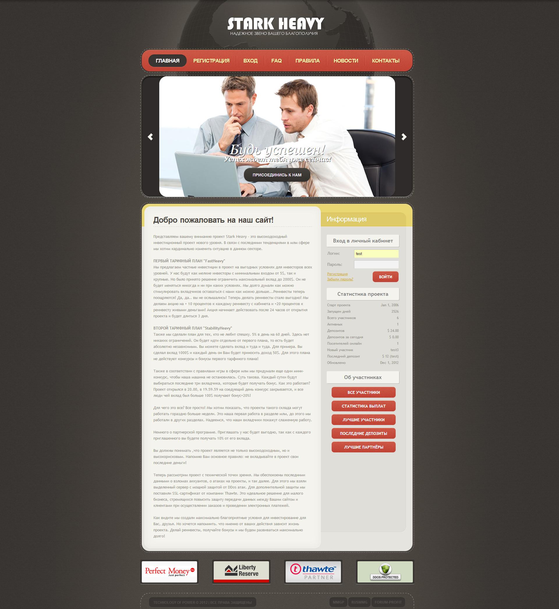 кроссбраузерная валидная верстка HTML5 CSS3